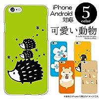 iPhoneXS X (アイフォンXS X) 【D】イエロー 動物イラスト ハードケース