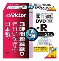 Victor 映像用DVD-R 片面2層 CPRM対応 8倍速 215分 8.5GB カラープリンタブル 10枚 日本製 VD-R215PX10