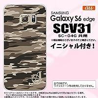 SCV31 スマホケース Galaxy S6 edge カバー ギャラクシー S6 エッジ イニシャル 迷彩B 茶B nk-scv31-1171ini W