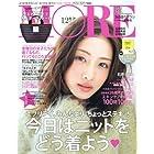 MORE(モア) 2015年 12 月号 [雑誌]