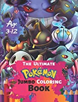 The Ultimate Pokemon Jumbo Coloring Book Age 3-12: Coloring Book for Kids and Adults, Activity Book, Great Starter Book for Children (Coloring Book for Adults Relaxation and for Kids) With 50 High-quality Illustration