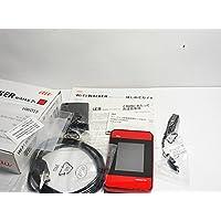 Huawei 【au版】 Wi-Fi WALKER WiMAX2+ HWD15 [HWD15SRA] レッド