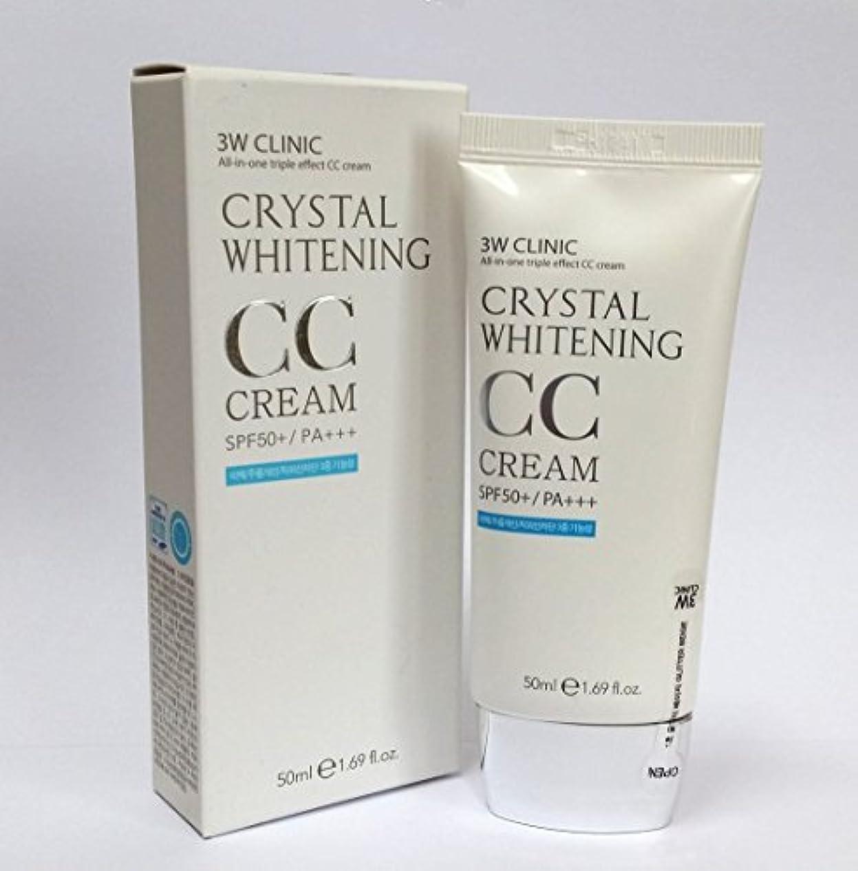 詐欺有毒な小道具[3W CLINIC] クリスタルホワイトニングCCクリーム50ml SPF50 PA +++ / #02 Natural Beige / Crystal Whitening CC Cream 50ml SPF50 PA...