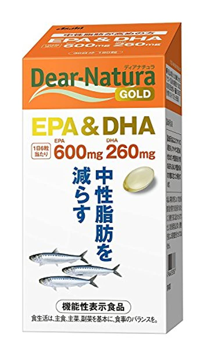 へこみ条約砲兵【210粒】ディアナチュラゴールド EPA&DHA [機能性表示食品] 30日分+5日分 (180粒+30粒) x2個 4946842637867-2