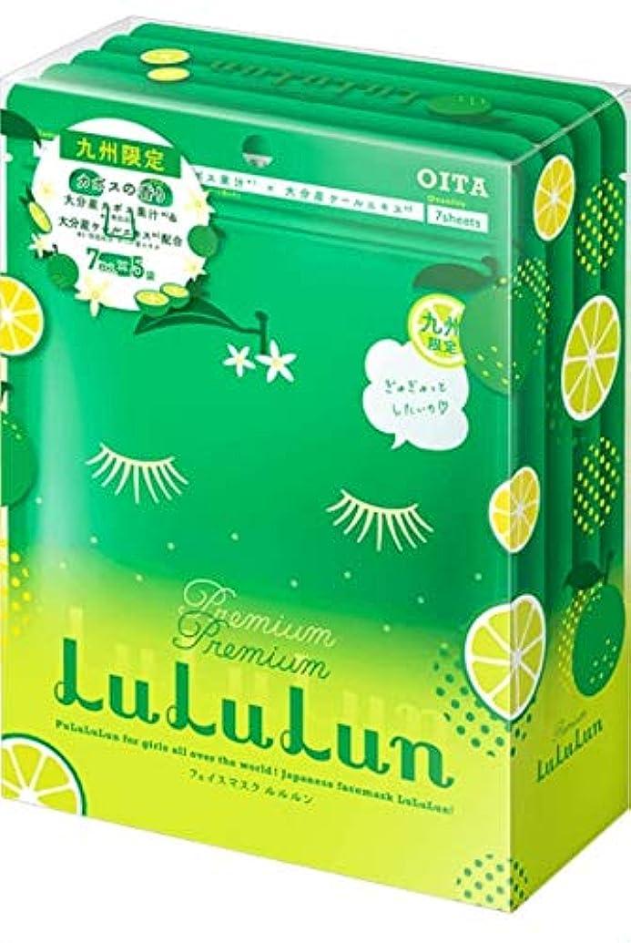 質素な最大殺人者九州プレミアム LuLuLun (ルルルン) フェイスマスク カボスの香り 7枚×5袋