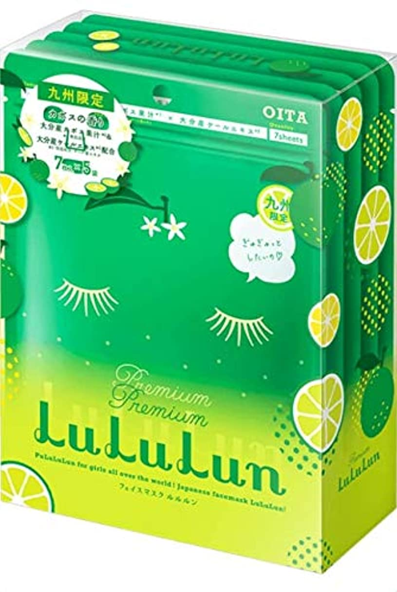 テーブルを設定する傘開業医九州プレミアム LuLuLun (ルルルン) フェイスマスク カボスの香り 7枚×5袋