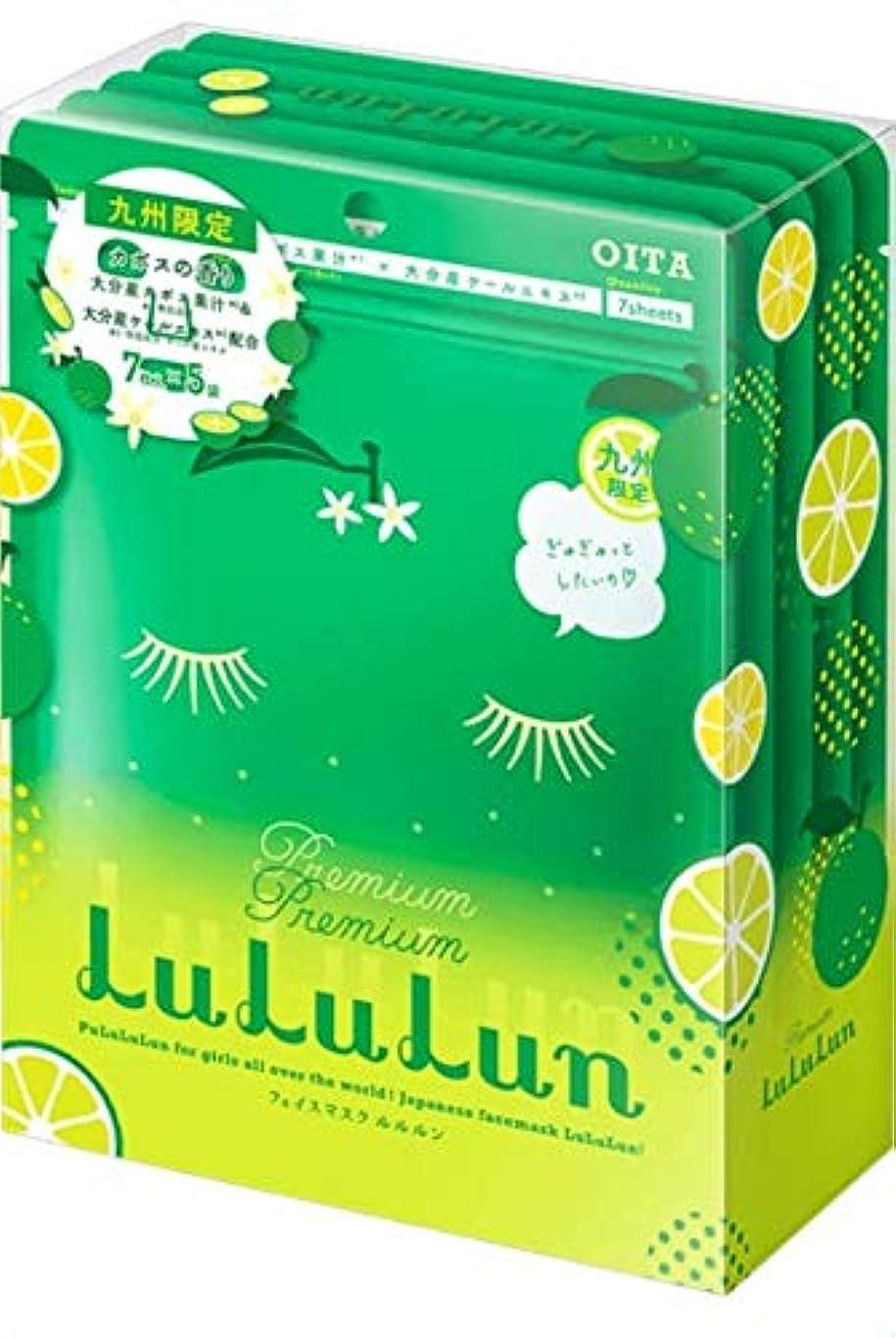 プット開示するスイッチ九州プレミアム LuLuLun (ルルルン) フェイスマスク カボスの香り 7枚×5袋
