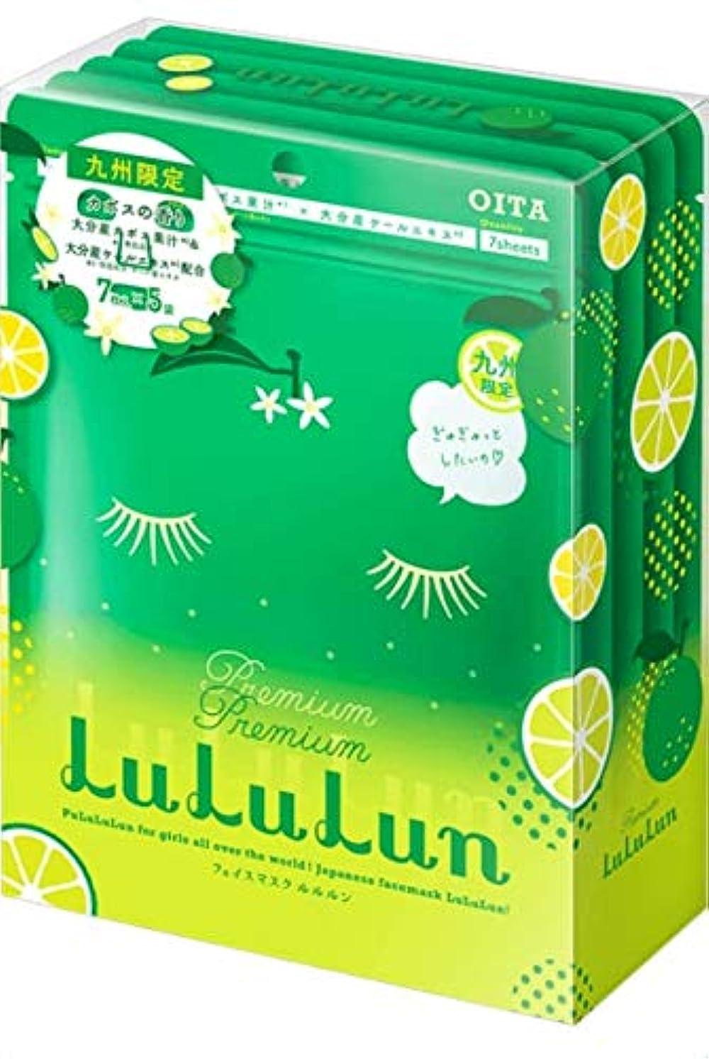 八百屋さん自信があるに対処する九州プレミアム LuLuLun (ルルルン) フェイスマスク カボスの香り 7枚×5袋
