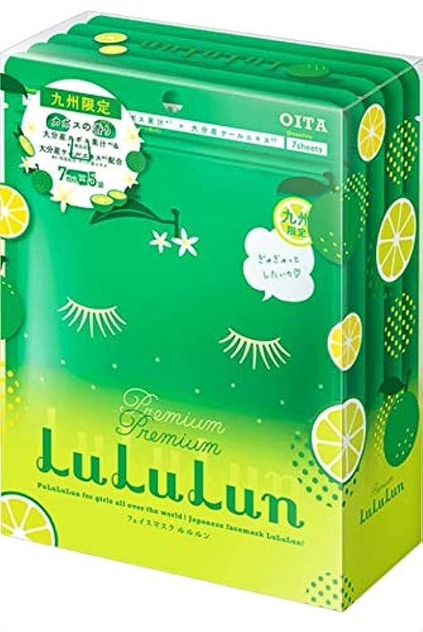 秀でる終了しました付き添い人九州プレミアム LuLuLun (ルルルン) フェイスマスク カボスの香り 7枚×5袋