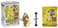 "Lopunny (#446) ~2"" Mini-Figure: Pokemon Kids DP Ultimate Technique Edition Series #4 (Japanese Import)"