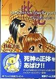 此花 / 野島 洋佑 のシリーズ情報を見る