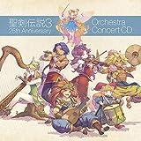 聖剣伝説3 25th Anniversary ORCHESTRA CONCERT CD (特典なし)