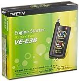 ユピテル エンジンスターター ワンウェイタイプ VE-E38