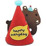 三角帽子 コーンハット パーティーハット 誕生日 バースデー パーティー お祝い クリスマス パーティー小物 ベビー キッズ 赤ちゃん 写真 かわいい おしゃれ 簡単 (レッド)