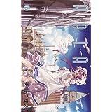 ARIA 12 (BLADEコミックス)