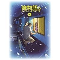 俺物語!! Blu-ray  Vol.8