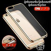 (iphone8plus, ライトグレー)iphone8 iphone8 plus クリアケース iPhone7 iPhone6s Galaxy S8 S8+ ケース クリア TPU ソフトケース iPhone7 plus Galaxy S7 edgeケース カバー S8 S8+ ケース iphone8 TPUケース Galaxy S8 S8+ メタル おしゃれ バンパー風 iPhone6 サイドカラード 軽量 薄型 耐衝撃