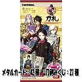 刀剣乱舞-ONLINE-刀札 -メタルカードコレクション- 全21種セット(42枚) バンダイ カードダス