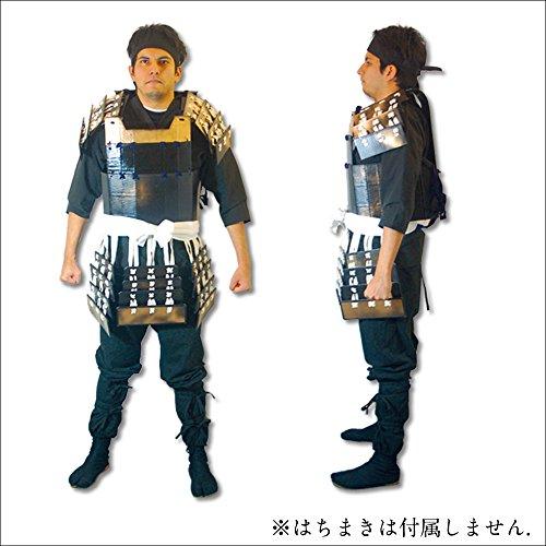 甲冑のイメージ例