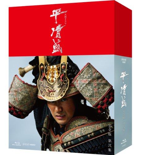 NHK大河ドラマ 平清盛 完全版 Blu-ray-BOX 第弐集