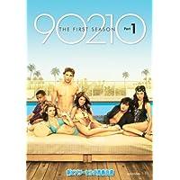新ビバリーヒルズ青春白書 90210 シーズン1 DVD-BOX Part1
