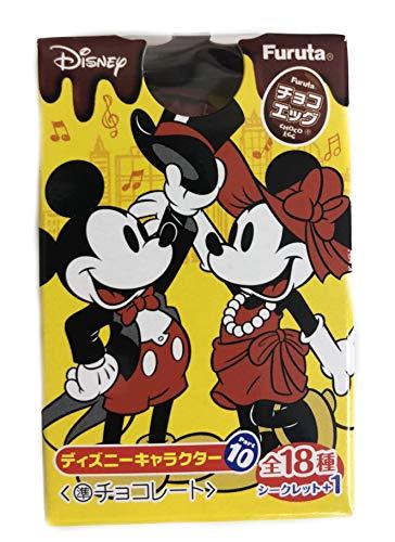 チョコエッグ ディズニーキャラクター10 10個入りBOX (食玩)