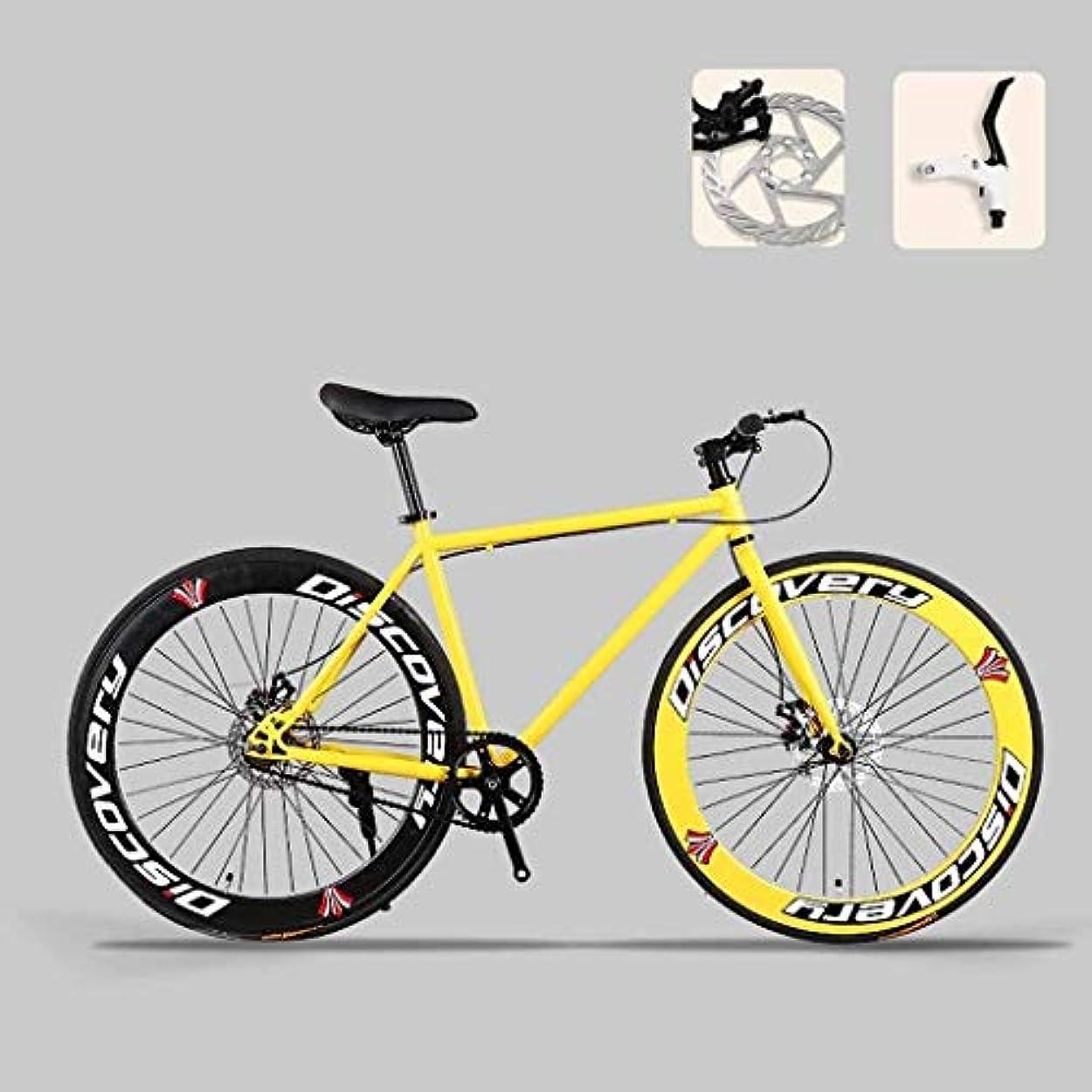 出血ストローク予報旅行コンビニ、道自転車、26インチバイク、ダブルディスクブレーキ、高炭素鋼フレーム、ロード自転車競技、男子と女子アダルト、A健康の旅