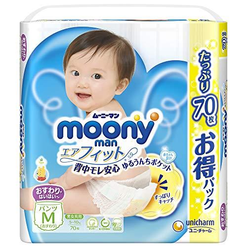【Amazon.co.jp 限定】ムーニーマン パンツ M ...
