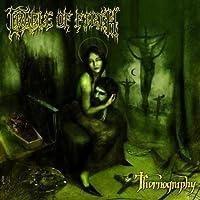 Thornography [12 inch Analog]