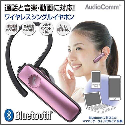 メーカー 03-1148 ワイヤレスシングルイヤホン ピンク HST-W50N-P 4971275311480