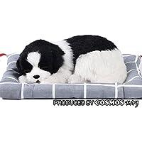 Lifelike Stuffed Animal , sleeping Puppy Kitty Plush with Sound、関数の空気の浄化、除湿、脱臭Sleeping Dog Sleeping Cat 11856493860