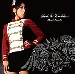 原田ひとみ「Scarlet Emblem」のジャケット画像