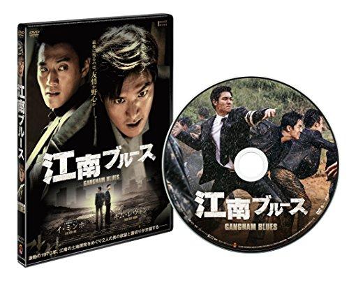江南ブルース  通常版 【DVD】の詳細を見る