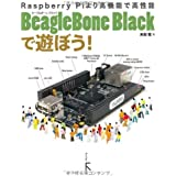 BeagleBone Blackで遊ぼう! Raspberry Piより高機能で高性能
