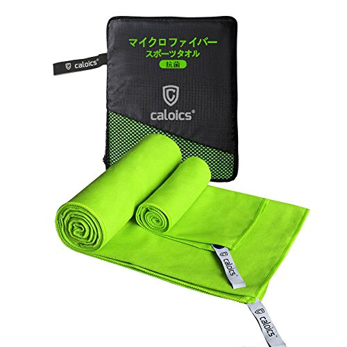Caloics® 速乾タオル スポーツタオル 2枚セット 収納袋付き マイクロファイバー バスタオル 旅行タオル 色褪せない 防臭 超速乾 超吸水 超やわらか コンパクト 旅行・お風呂・スポーツに最適 7色展開 (グリーン)