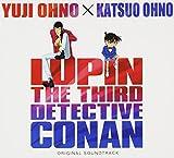 ルパン三世vs名探偵コナン THE MOVIE オリジナル・サウンドトラック - ARRAY(0xf583818)