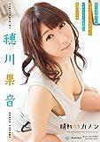 晴れのちカノン 穂川果音 Air control [DVD]