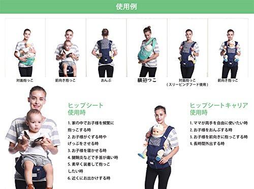 Baby Products Mobesy 抱っこ紐 ヒップシート キャリア ベビーキャリア 抱っこひも おんぶ ヨコ抱き 新生児から3歳まで 6ウエイ JA8909