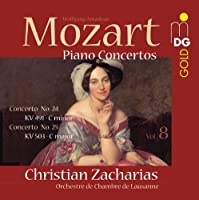Mozart: Piano Concertos, Vol. 8: Concertos Nos. 24 and 25 (2012-03-26)