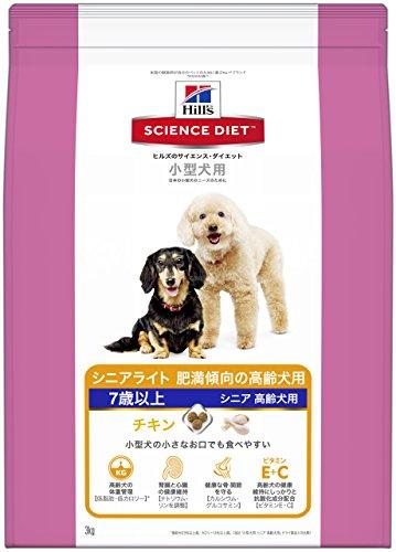 サイエンスダイエット シニアライト 小型犬用 肥満傾向の高齢犬用 7歳以上 3kg [ドッグフード]