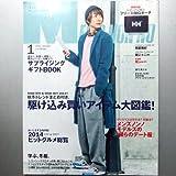 MEN'S NON・NO (メンズ ノンノ) 2015年 01月号 [雑誌]