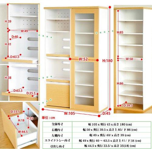 ガラス引戸食器棚【フォルム】シリーズ Type1890 (ダークブラウン/ホワイト)