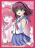 ブシロード スリーブコレクションエクストラ Vol.86 Angel Beats!『ゆり』/character1 イベント限定