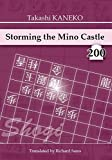 Storming the Mino Castle(「美濃崩し200」英訳本)