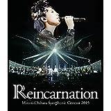 Minori Chihara Symphonic Concert 2015 ~Reincarnation~ [Blu-ray]