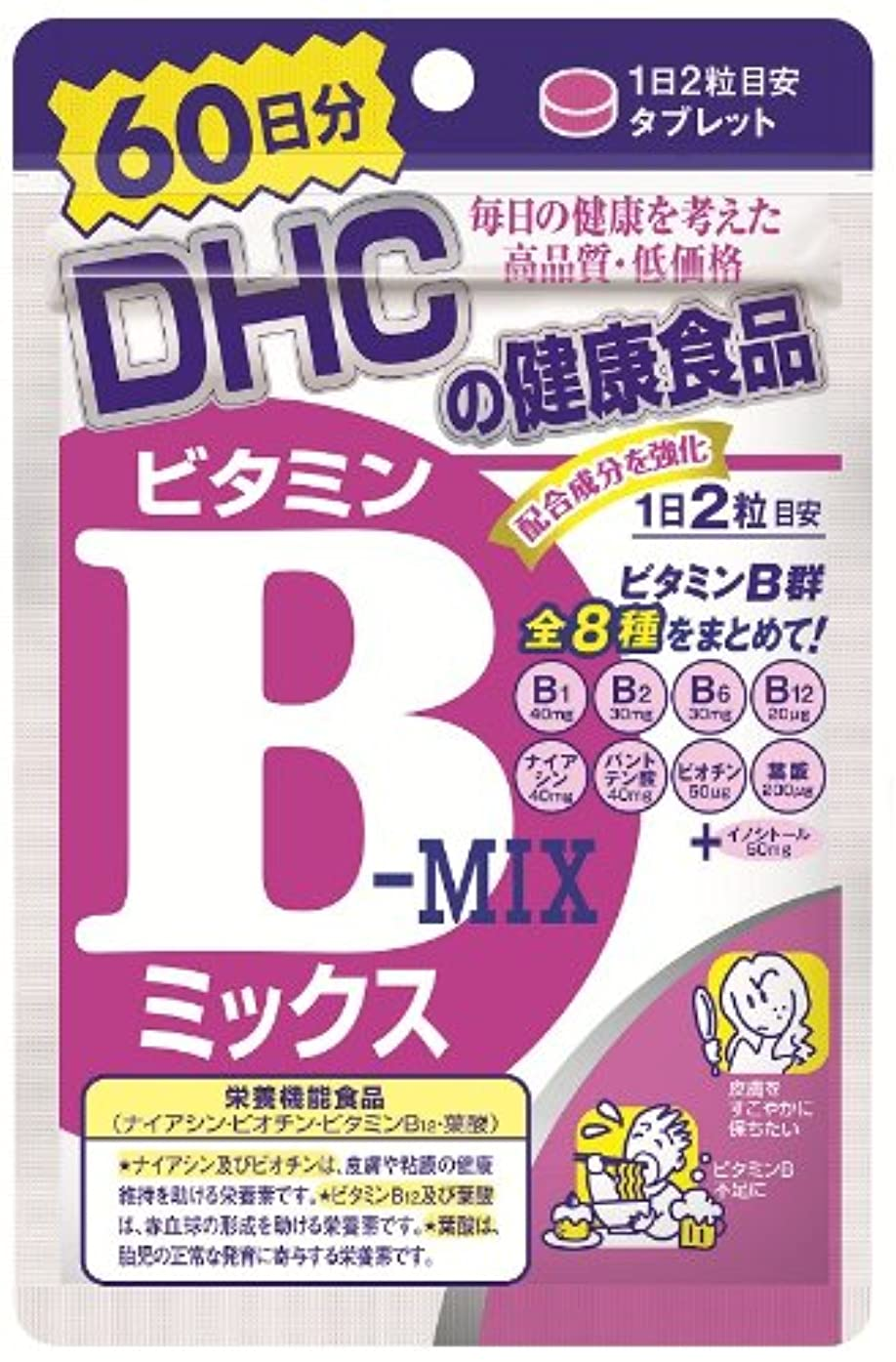 超越するシガレット自治DHC ビタミンBミックス 60日分 120粒