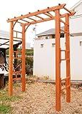 天然木製アーチ フレックスパーゴラ [フレスパ] 幅190cmタイプ サイズ調整・連結可能 FLPG-1900