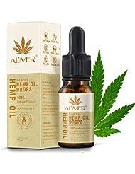 有機麻の実油 美容液 ストレスを和らげ 睡眠を改善します10ml 天然麻エキスが肌と髪に役立ちます