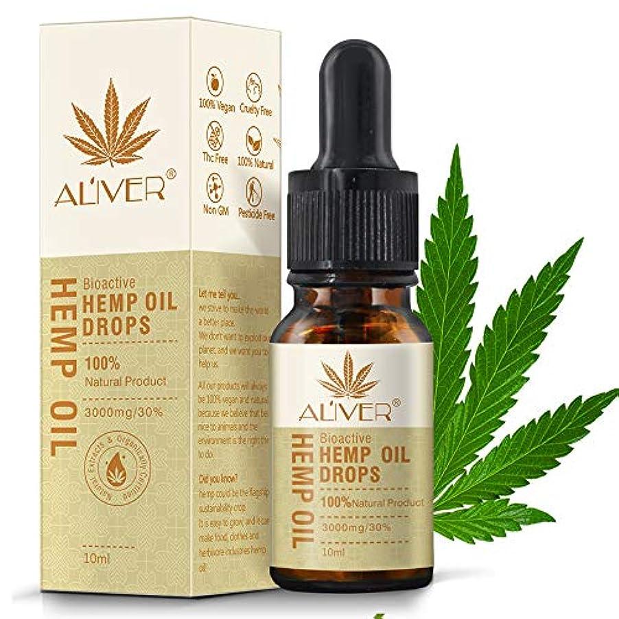 輪郭チキン本有機麻の実油 美容液 ストレスを和らげ 睡眠を改善します10ml 天然麻エキスが肌と髪に役立ちます