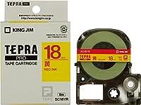 キングジム PROテープカラーラベルG437黄/赤字 SC18YR 00046393 【まとめ買い3個セット】